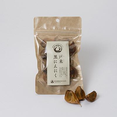 Herai Black Garlic(Aomori Nousan)