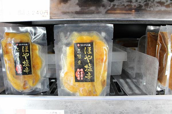 Salted Sea Squirt Guts(Ajinokakunoya)