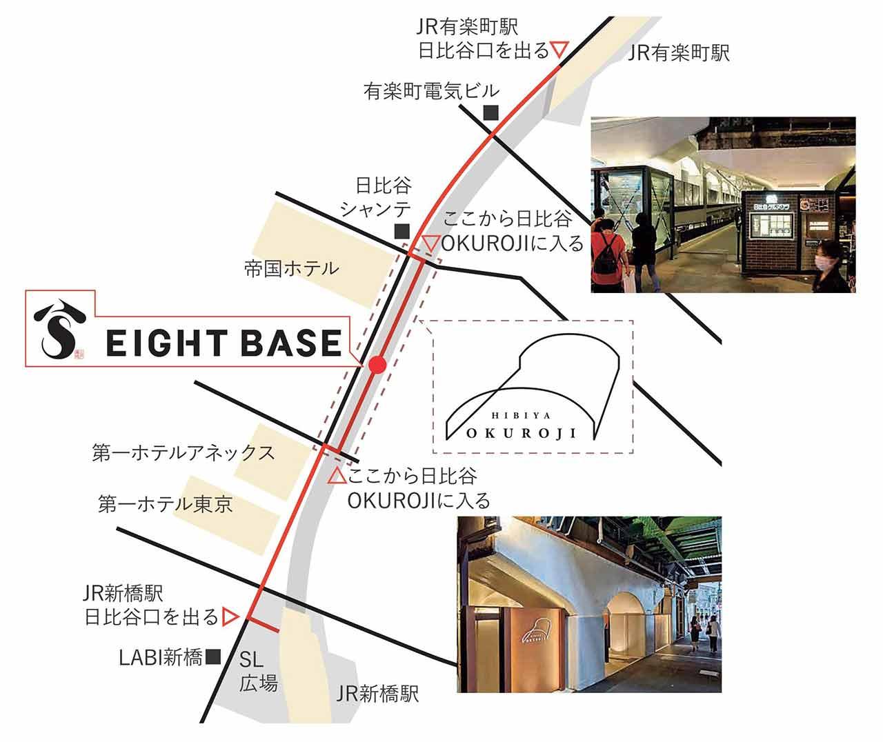 8base周辺地図