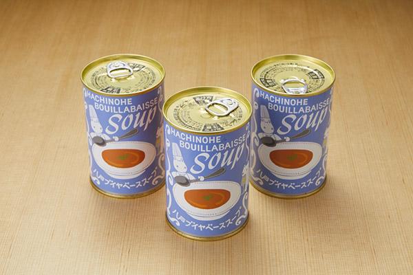 八戸ブイヤベーススープ