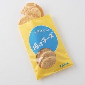 八戸せんべい 揚げチーズ(坂下商店)
