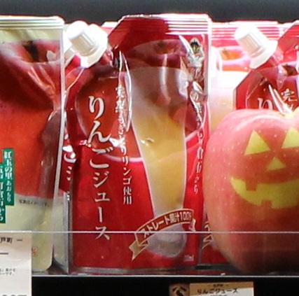紅玉使用 完熟もぎとりりんごジュース(八戸中央青果五戸支店)